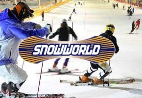 SnowWorld_1516
